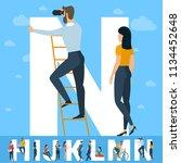 big n letter. white letter with ... | Shutterstock .eps vector #1134452648