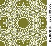 seamless floral geometric... | Shutterstock .eps vector #1134485090