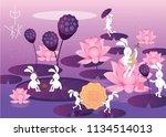 mid autumn festival mooncake... | Shutterstock .eps vector #1134514013