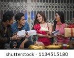 friends birthday party   Shutterstock . vector #1134515180