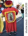 san pedro atocpan  mexico...   Shutterstock . vector #1134561920