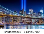 World Trade Center Lights Over...
