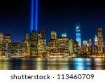 World Trade Center 911 Lights...