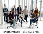 portrait of happy diverse... | Shutterstock . vector #1134611783