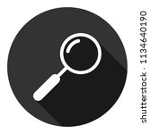 magnifier icon. magnifying... | Shutterstock .eps vector #1134640190