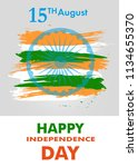 indian independence day with... | Shutterstock .eps vector #1134655370