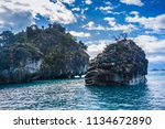 marble cathedral at puerto rio... | Shutterstock . vector #1134672890