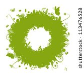 Abstract Green Wreath For Your...