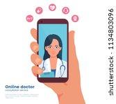mobile doctor illustration....   Shutterstock .eps vector #1134803096