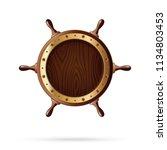 wooden ships wheel. vector... | Shutterstock .eps vector #1134803453