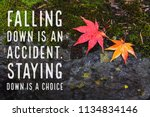 """inspirational quote """"falling... 