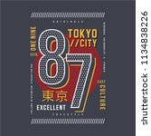 tokyo city typographic for... | Shutterstock .eps vector #1134838226