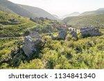 landscape of ruins in abandoned ...   Shutterstock . vector #1134841340
