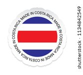 costa rica flag vector.costa... | Shutterstock .eps vector #1134842549
