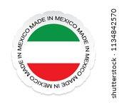 mexico flag vector. mexico...   Shutterstock .eps vector #1134842570