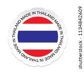 thailand flag vector.thailand... | Shutterstock .eps vector #1134842609