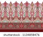 seamless paisley indian motif | Shutterstock . vector #1134858476
