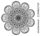 mandalas for coloring  book.... | Shutterstock .eps vector #1134861710