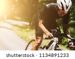 cyclist he was spinning with... | Shutterstock . vector #1134891233