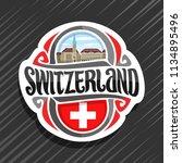 vector logo for switzerland...   Shutterstock .eps vector #1134895496