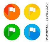 simple flag icon. flat white...