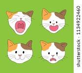 cartoon cute face cat vector.   Shutterstock .eps vector #1134922460
