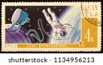 ussr   circa 1967. postage...   Shutterstock . vector #1134956213