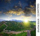 sunset great wall | Shutterstock . vector #113497993