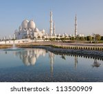 sheikh zayed mosque in middle...   Shutterstock . vector #113500909