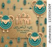 eid al adha background. islamic ... | Shutterstock .eps vector #1135034309
