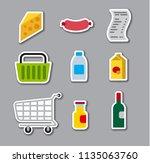 set of grocery supermarket... | Shutterstock . vector #1135063760