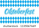 oktoberfest banner with blue... | Shutterstock .eps vector #1135067669