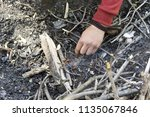 the fire and the fire in the... | Shutterstock . vector #1135067846