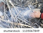 the fire and the fire in the... | Shutterstock . vector #1135067849