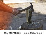the fire and the fire in the... | Shutterstock . vector #1135067873