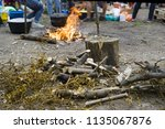 the fire and the fire in the... | Shutterstock . vector #1135067876