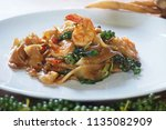 Small photo of Pad Kee Mao, commonly known as Drunken Noodles