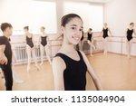 portrait of a young ballerina... | Shutterstock . vector #1135084904