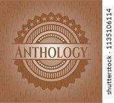 anthology wood emblem. retro | Shutterstock .eps vector #1135106114