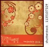 happy chinese new year 2019... | Shutterstock .eps vector #1135107329