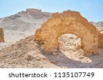 the ruins of ancient khaiele ... | Shutterstock . vector #1135107749