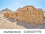 the ancient khaiele buildings... | Shutterstock . vector #1135107770