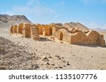 the ancient complex  named... | Shutterstock . vector #1135107776