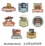 car wash and gas station retro... | Shutterstock .eps vector #1135169549