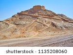 the rocky desert next to yazd... | Shutterstock . vector #1135208060