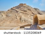 zoroastrian traditional towers... | Shutterstock . vector #1135208069