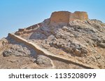 the long way around the rocky... | Shutterstock . vector #1135208099