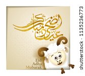 eid adha islamic greeting with... | Shutterstock .eps vector #1135236773