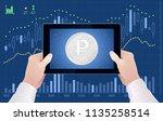 forex trading via mobile app  ... | Shutterstock .eps vector #1135258514