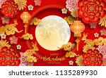 mid autumn festival with paper ... | Shutterstock .eps vector #1135289930